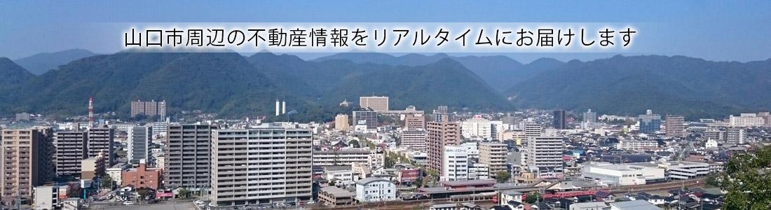 「山口市」の検索結果 - Yahoo!検索(画像)